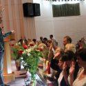 Конференция Кори Эрмана 2013